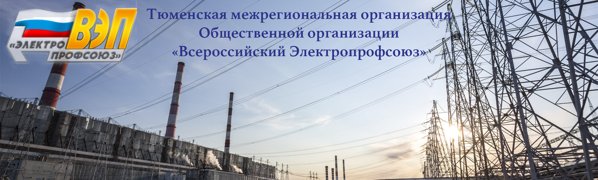 tymelprof.ru